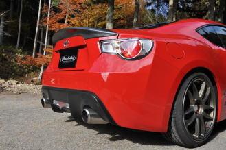 Jdm First Molding Frp Carbon Fiber Deck Rear Spoiler Toyota Ft86 Scion Frs Subaru Brz