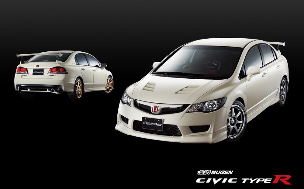 Mugen_GP_18X75_60_Offset_Civic_Civic_TypeR_FD2.jpg