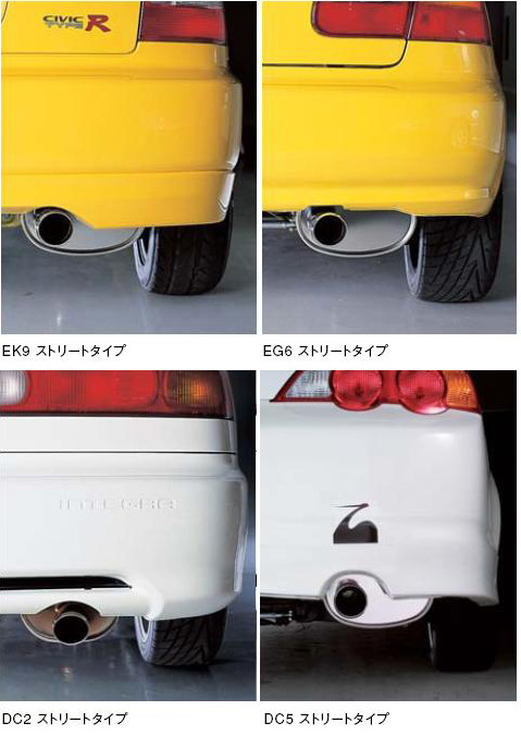 Used Jdm Spoon Sports Dc5 Rsx Integra Itr 02 06 Tail