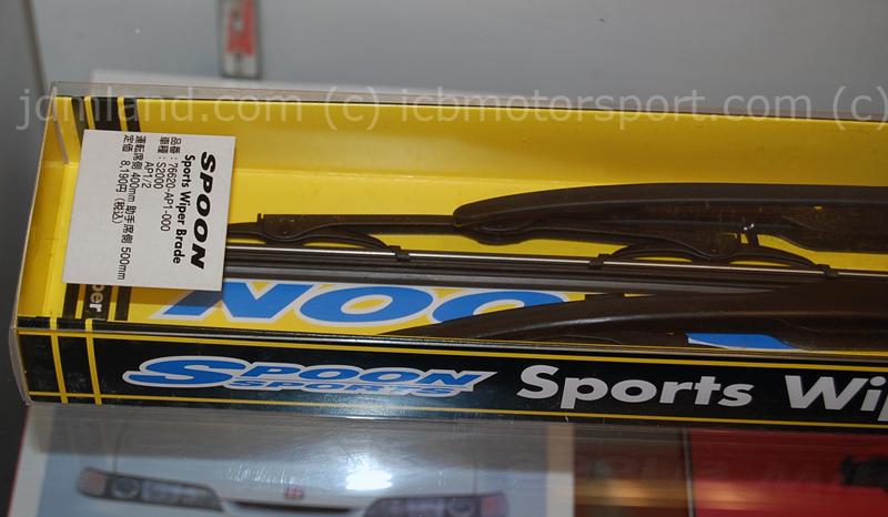 SPOON WIPER BLADE  Wiper For HONDA INTEGRA DC5 76620-DC5-000